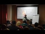 Конференция в Ижевске. Выступление Дениса Рындина Президента Компании Инфинанс. Знакомство с создателем криптовалюты