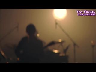 [ FSG FERMATA ♬] Save me - OKAMOTO'S (рус. саб.)