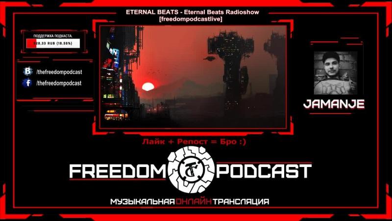 TheFreedompodcast live [Techno / Progressive House / Melodic Techno / Dark Techno / Tech House ]
