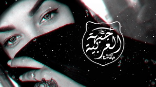 Visck - Dabke / دبكة ( Original Mix / Dark Trap Beat / Arabic New Music )