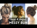 How to MESSY BUN 💜 Easy Perfect Tutorials Compilation