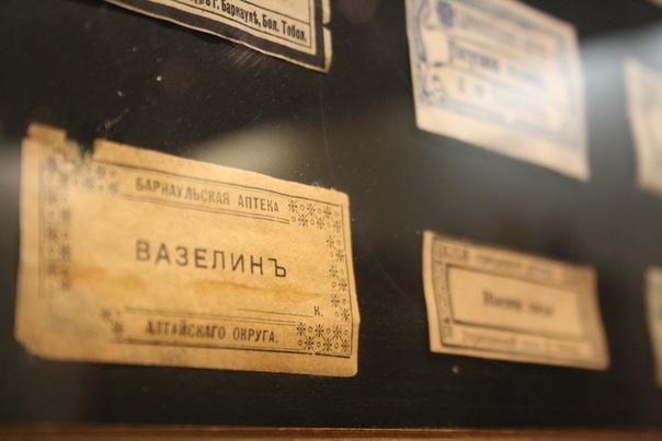 Вазелин из Барнаульской аптеки. Со встроенной в этикетку стоимостью. И рамкой из крестиков.