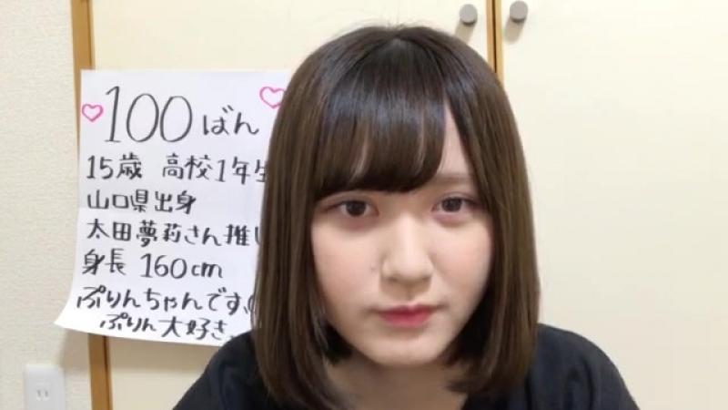 20171104 1201 @ SHOWROOM 3rd Draft Entry No.100 (Yamamoto Mikana)