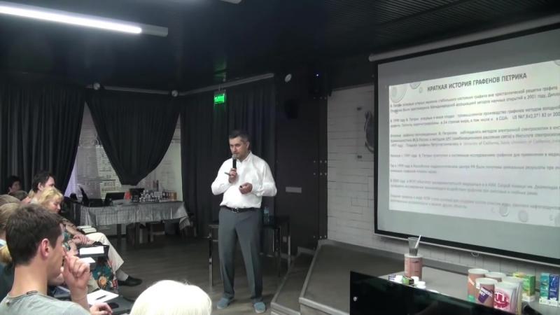 Дергачёв Дмитрий - презентация уникального фильтр-кувшина Perfect Organics GRA