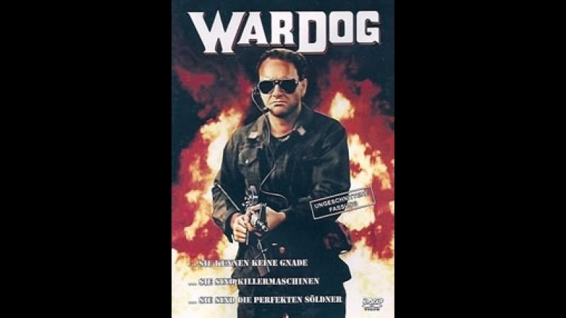 Бешеный Пёс/Пёс Войны/War Dog/Wardogs(1987)