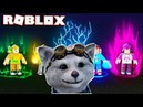 ROBLOX Дизастер выживание Ripull Minigames Мини игры Роблокс Пейнтбол