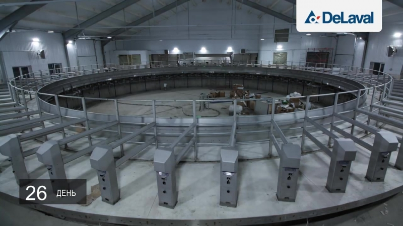 Монтаж и запуск роторного доильного зала DeLaval PR3100HD