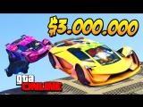 [TaGs Play Theme] НОВАЯ СУПЕР КРАСИВАЯ ТАЧКА ЗА 3.000.000$ В GTA 5 ONLINE - ГТА 5 ОНЛАЙН ГОНКИ