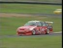 ATCC 1995. Внезачётный этап - Истерн Крик. Вторая гонка
