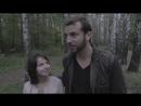 короткометражный фильм про отношения - Следующий- - YouTube