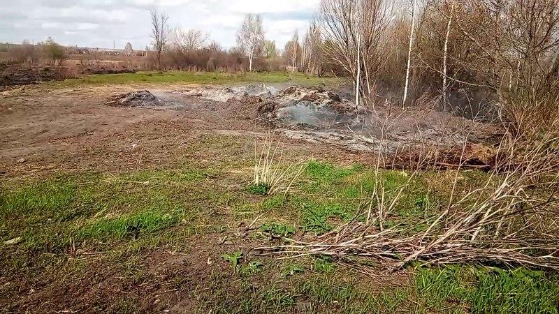 Горящая свалка рядом с ДК в Новомичуринске
