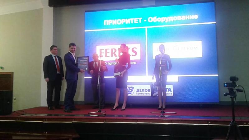 Приоритет-2017.Церемония награждения АО Воентелеком