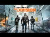 Пятничный стрим от Gama-Gama - Tom Clancys The Division #9
