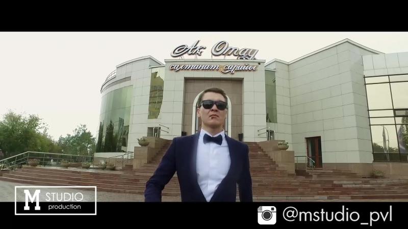 Вот такой ведущий Руслан Аманбаев. Вот такая наша команда М STUDIO PRODUCTION