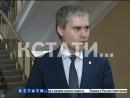 На трех почетных граждан в Нижнем Новгороде скоро станет больше