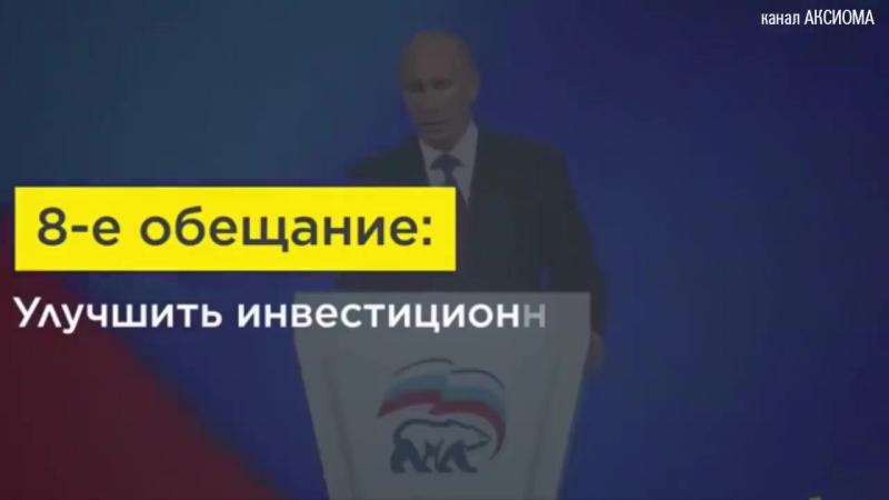 Трудоголики. Путин и Медведев. 18 лет без передышки раздают обещания