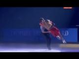 Gabriella Papadakis Guillaume Cizeron - Trophie Eric Bompard 2014 Gala