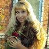 Alyona Polushkina
