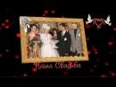 Начало свадебного фильма.... Сергей и Ольга