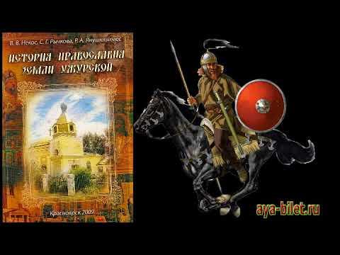 Присоединение кызыльцев (кыргызов) хакасов в Российской империи