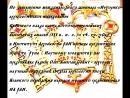 Презентация проекта Руна в Институте Археологии РАН 14.12.2017 г.