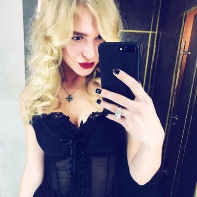 Леруня Бычкова