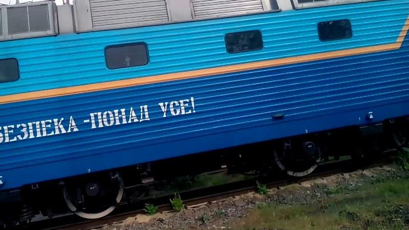 Кривой Рог Локомотивное депо.