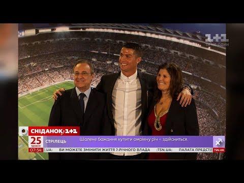 Мама легендарного футболіста Кріштіану Роналду хотіла зробити аборт, коли була ним вагітна