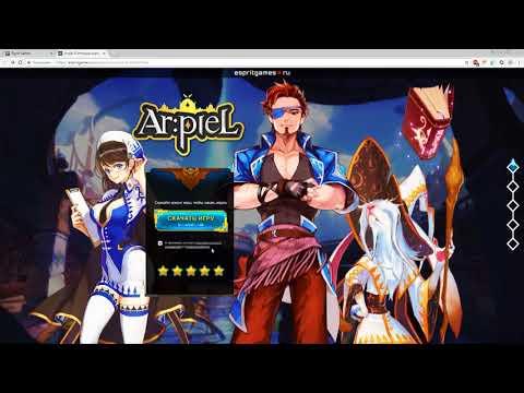 Бан на Шару от espritgames в игре Ar:piel Online