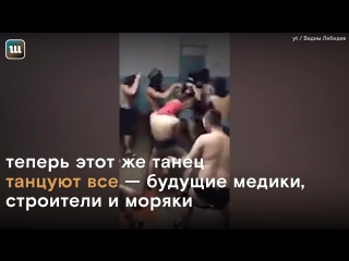 Студенты из Ульяновска станцевали под «Satisfaction». И началось