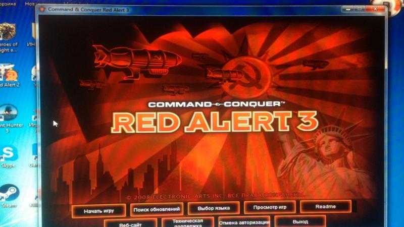 Прохождение игры red alert 3