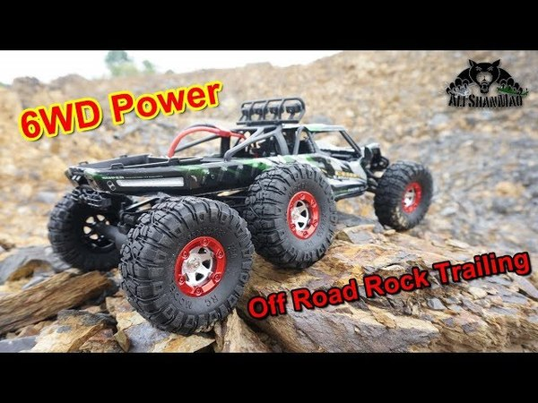 6WD Electric RC Sand Rail Off Road Rock Trailing