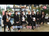 · Interview · 180121 · OH MY GIRL (YooA) · NewsAde ·