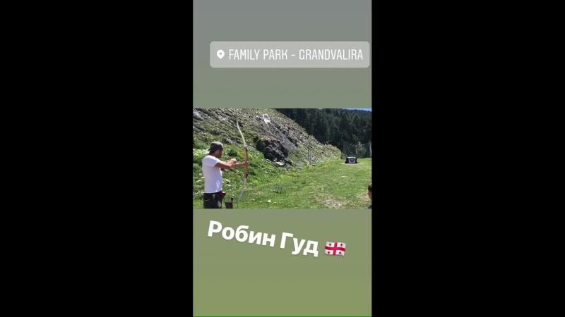 Ираклий Пирцхалава on Instagram