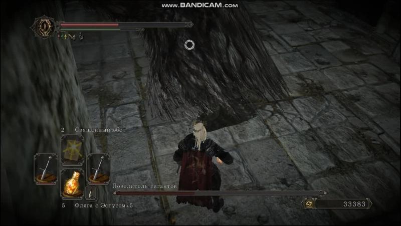 [DS2]Повелитель Гигантов1