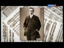 Рахманинов Сергей 1 симфония Rakhmaninov Sergey 1 symphony