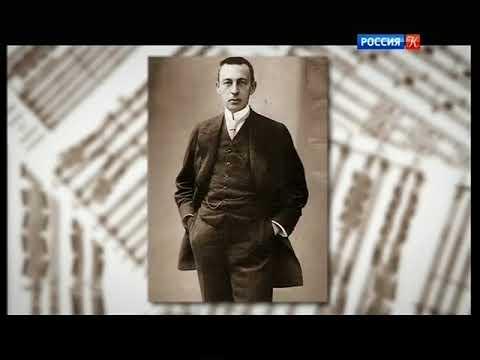 Рахманинов Сергей-1 симфония - Rakhmaninov Sergey - 1 symphony