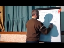 Сущности управления. Эгрегориальная система. Сергей Данилов