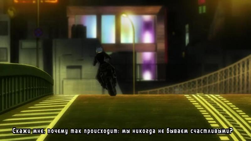 AMV - Durarara (Everybody Wants To Be An Astronaut))  durarara amv смысловая_нагрузка drrr дюрарара durara