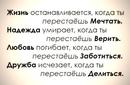 Лилия Иевлева фото #9