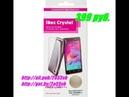 Чехол-накладка, iBox Crystal, для Asus Zenfone 4 Max ZC520KL, TMALL, 2018