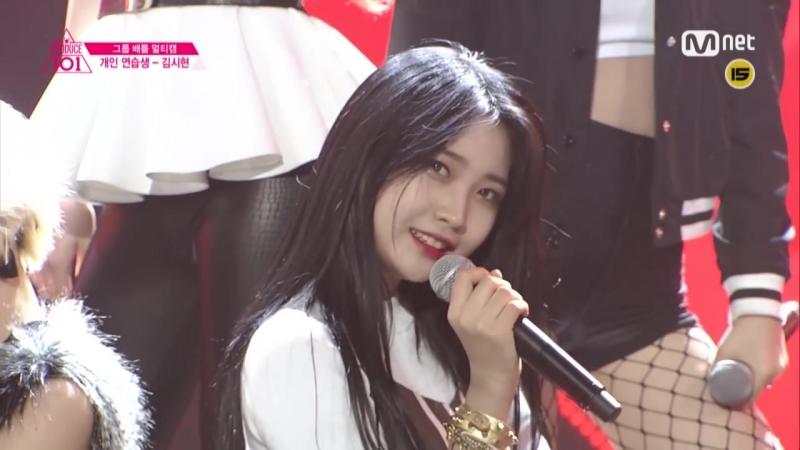 [Produce 101] 1_1 EyecontactㅣKim Si Hyeon – Group 2 2NE1 ♬Fire EP.04 20160212 (1)