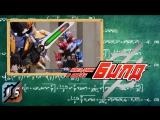 [dragonfox] Kamen Rider Build - 16 (RUSUB)