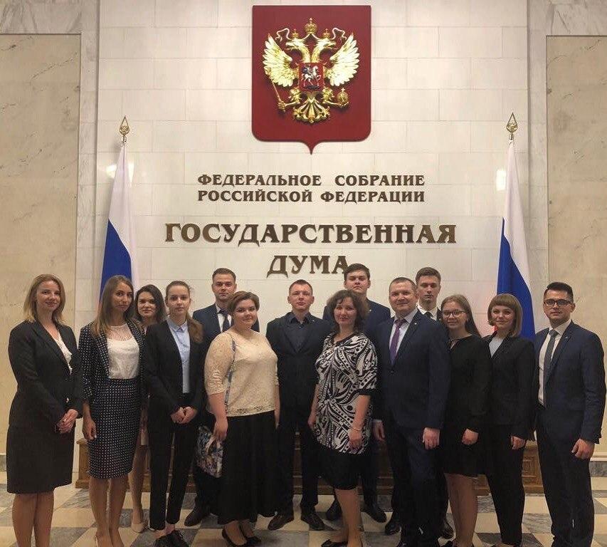 Члены молодежного парламента посетили Государственную Думу ФС РФ