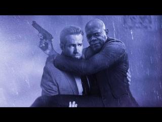 🎬Телохранитель киллера [The Hitman's Bodyguard](2017) HD