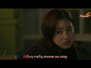 YOUNHA - LOVE U (OST Revolutionary love) рус. караоке