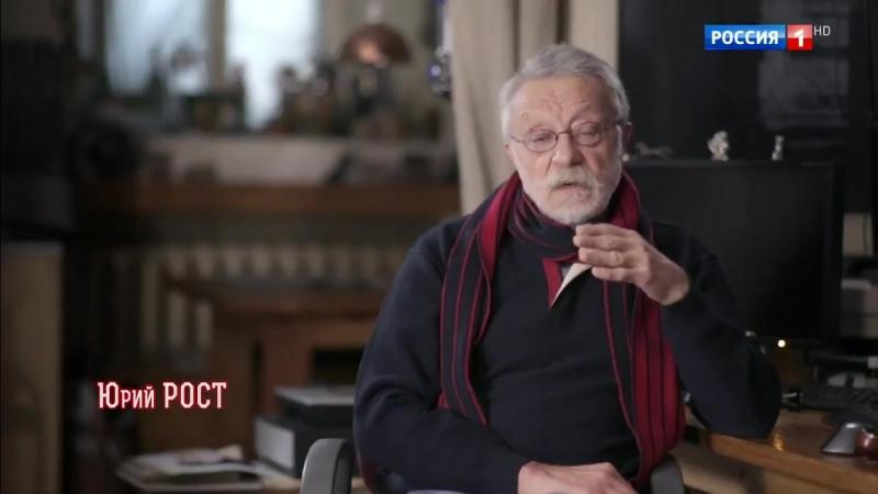 Три секунды (12.01.18) HD Документальный фильм 2018 » Freewka.com - Смотреть онлайн в хорощем качестве