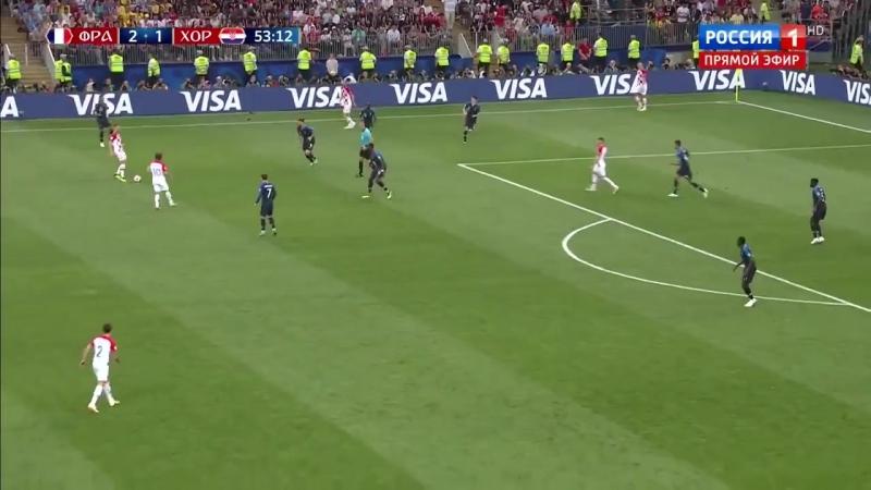 ЧМ-2018. Финал. Франция - Хорватия (42). Лучшие моменты