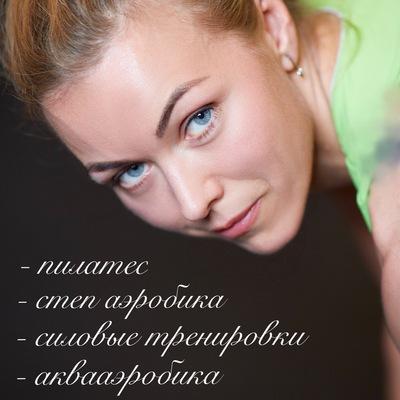 Карина Шутова
