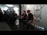 Александр Ложников и Иван Осипов - Пуэрториканская песня (27.01.18)